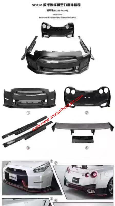 R35 GTR Nismo body kit front bumper rear bumper side skirts spoiler hood