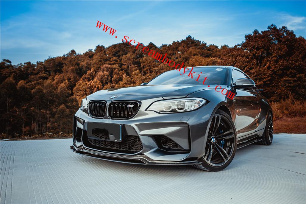BMW M2 front lip rear lip spoiler side skirts carbon fiber