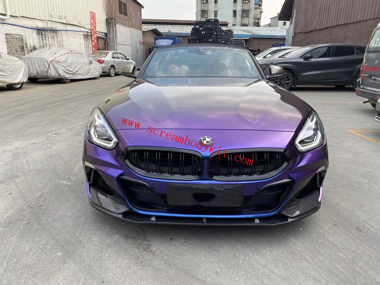 BMW G29 Z4 body kit carbon fiber front lip side skirts