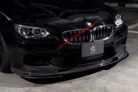 BMW M6 3D front lip after lip side skirts carbon fiber