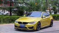 BMW M4 M3 bodykit PSM front lip after lip side skirts spoiler