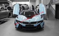 BMW I8 body kit front lip rear diffuser spoiler side skirts  carbon fiber