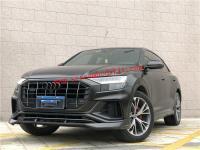 Audi Q8 front lip rear lip side skirts spoiler side skirts carbon fiber