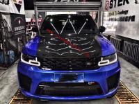 LandRover Range Rover SVR carbon fiber hood